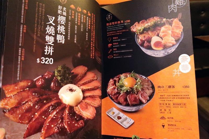 開丼 牛排丼 011.jpg