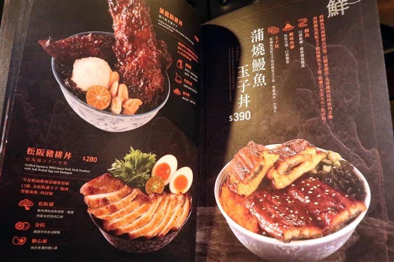 開丼 牛排丼 012.jpg