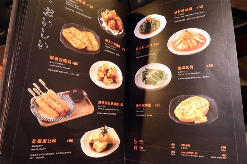 開丼 牛排丼 014.jpg