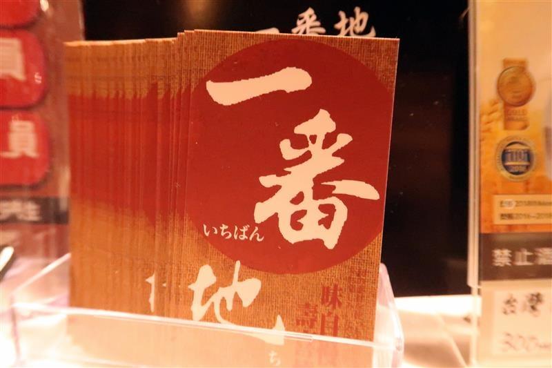 一番地壽喜燒 吃到飽  028.jpg
