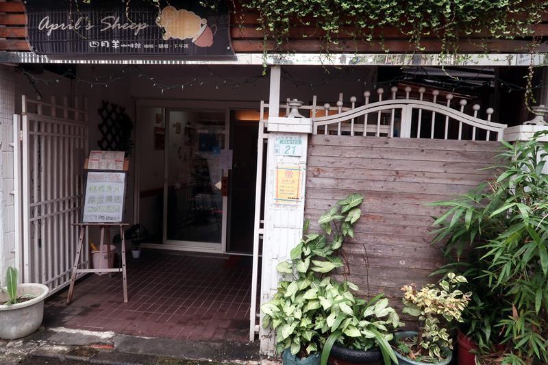 四月羊咖啡館 020.jpg