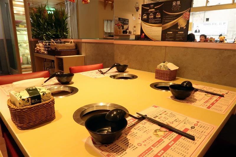 七張火鍋 咘咕鍋  001.jpg