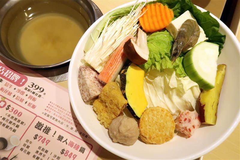 七張火鍋 咘咕鍋  009.jpg