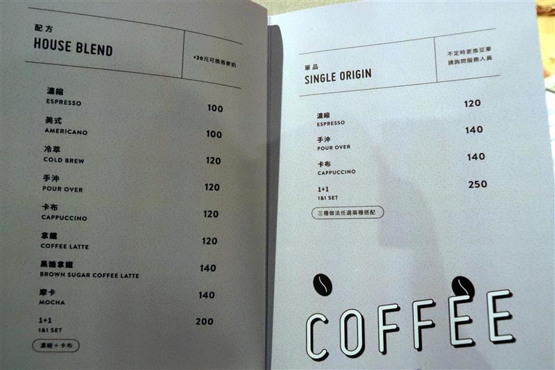 GIN GIN COFFEE 003.jpg