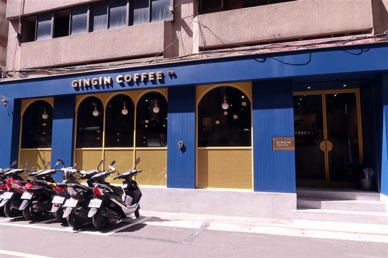 GIN GIN COFFEE 039.jpg