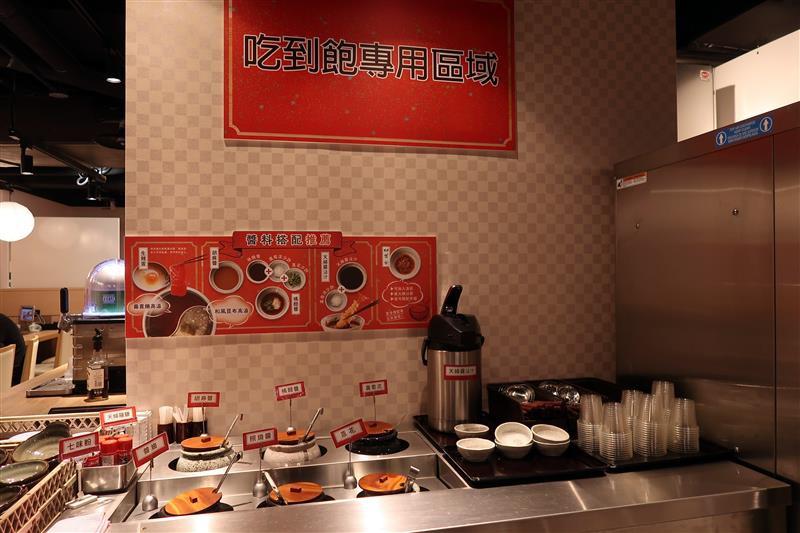 和食さと 日式料理吃到飽  011.jpg