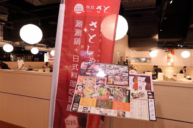 和食さと 日式料理吃到飽  002.jpg