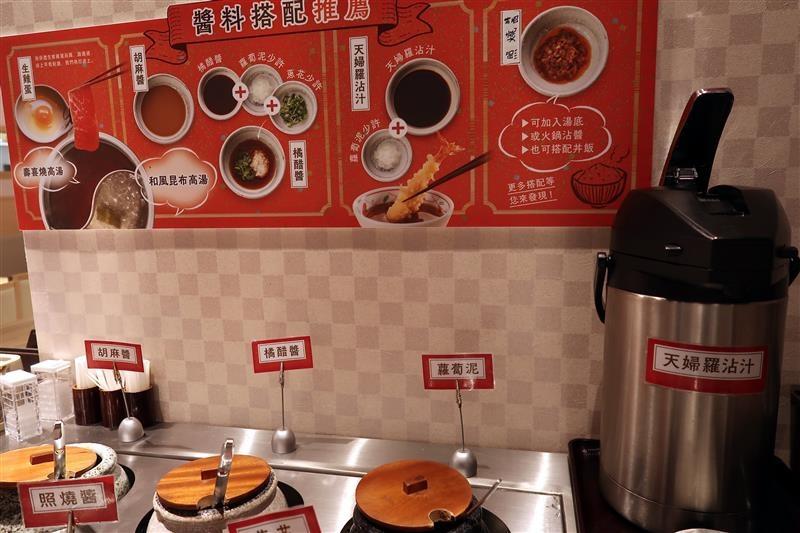 和食さと 日式料理吃到飽  013.jpg