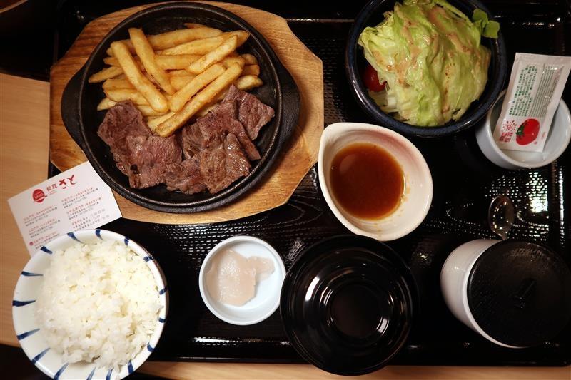和食さと 日式料理吃到飽  024.jpg