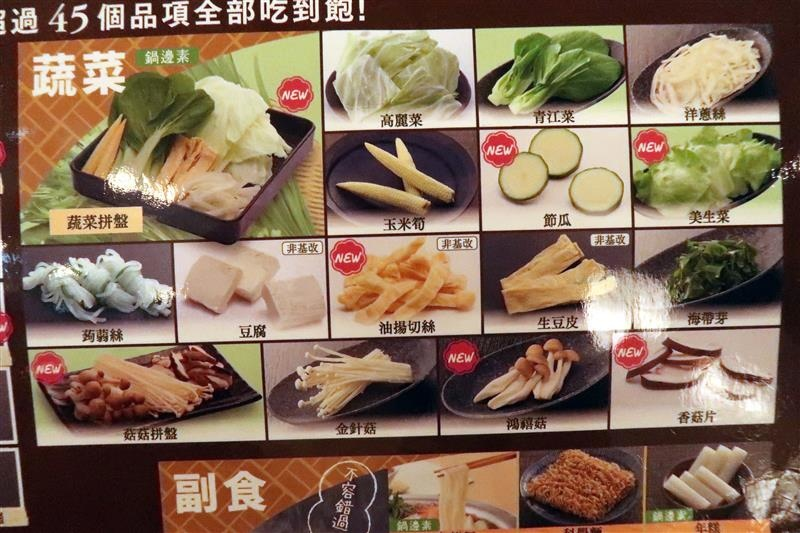 和食さと 日式料理吃到飽  033.jpg