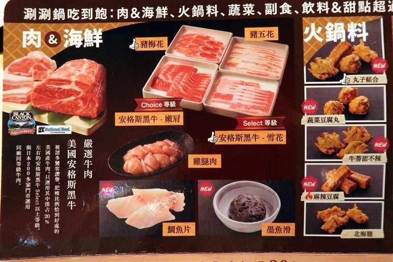 和食さと 日式料理吃到飽  032.jpg