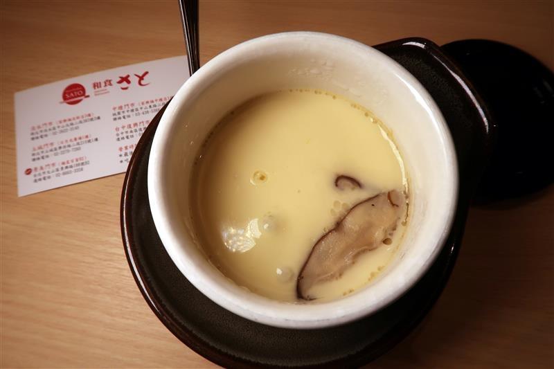 和食さと 日式料理吃到飽  029.jpg