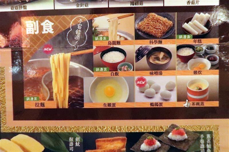 和食さと 日式料理吃到飽  035.jpg