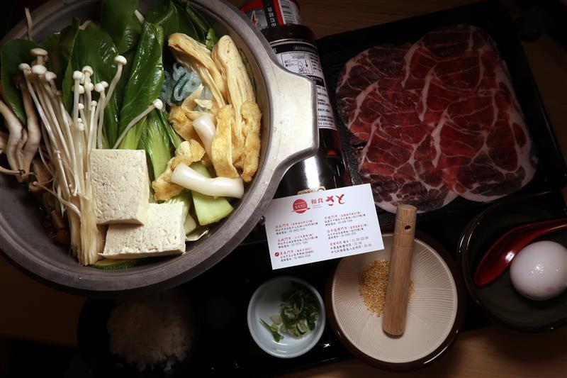和食さと 日式料理吃到飽  042.jpg