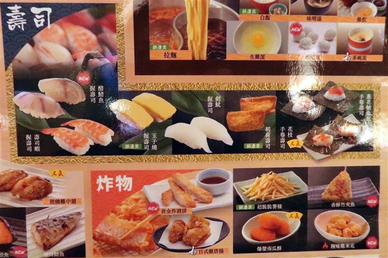 和食さと 日式料理吃到飽  036.jpg