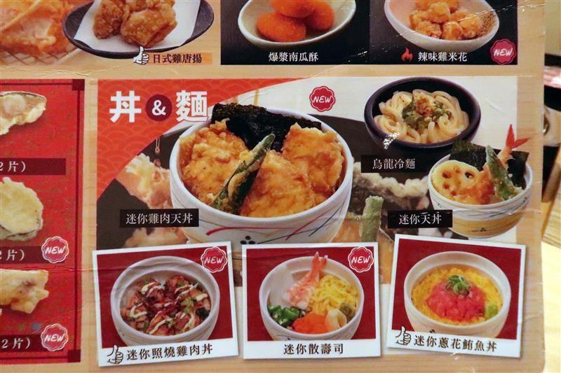 和食さと 日式料理吃到飽  038.jpg