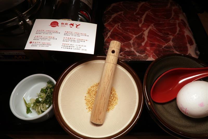 和食さと 日式料理吃到飽  045.jpg