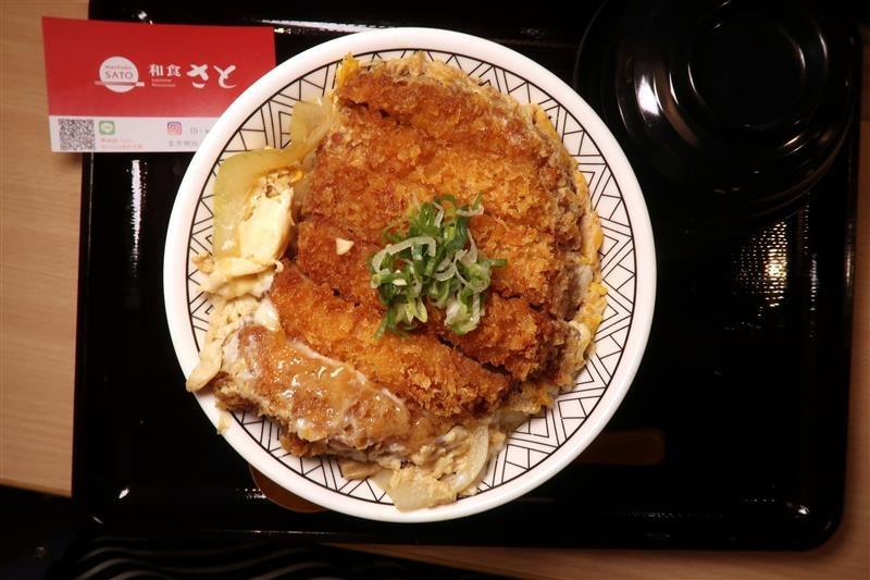 和食さと 日式料理吃到飽  050.jpg