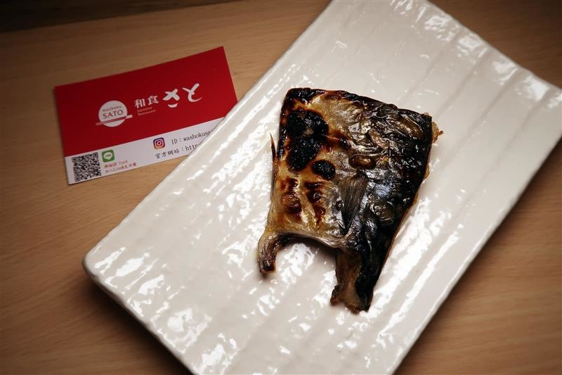 和食さと 日式料理吃到飽  058.jpg