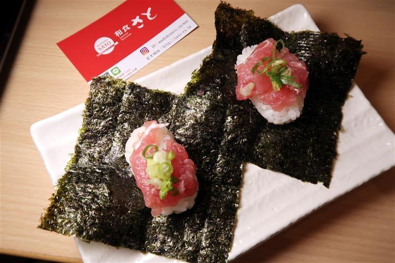 和食さと 日式料理吃到飽  071.jpg