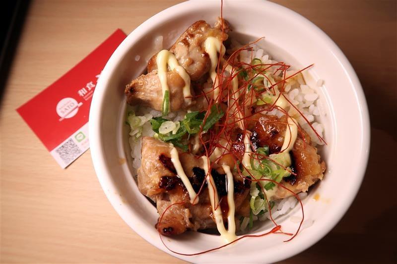 和食さと 日式料理吃到飽  074.jpg