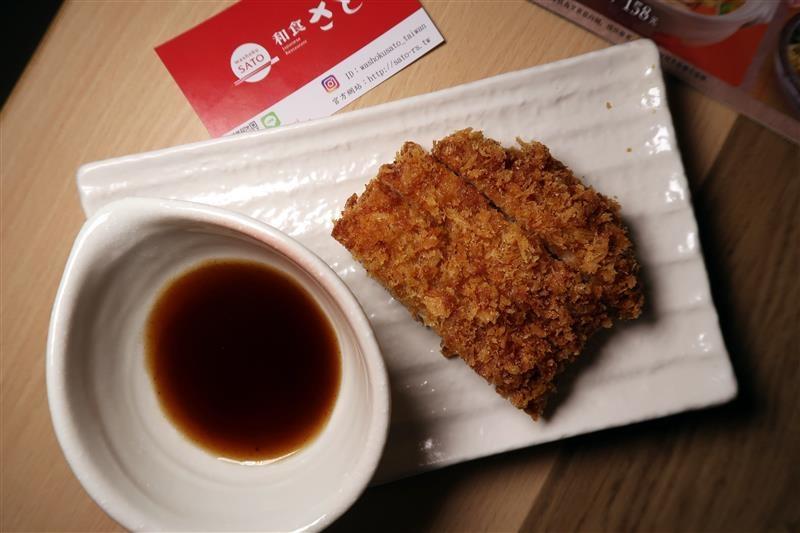 和食さと 日式料理吃到飽  089.jpg