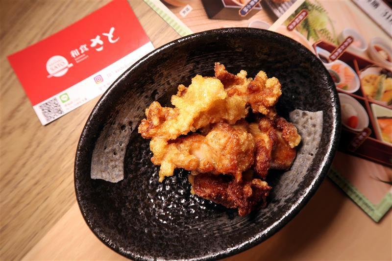 和食さと 日式料理吃到飽  085.jpg