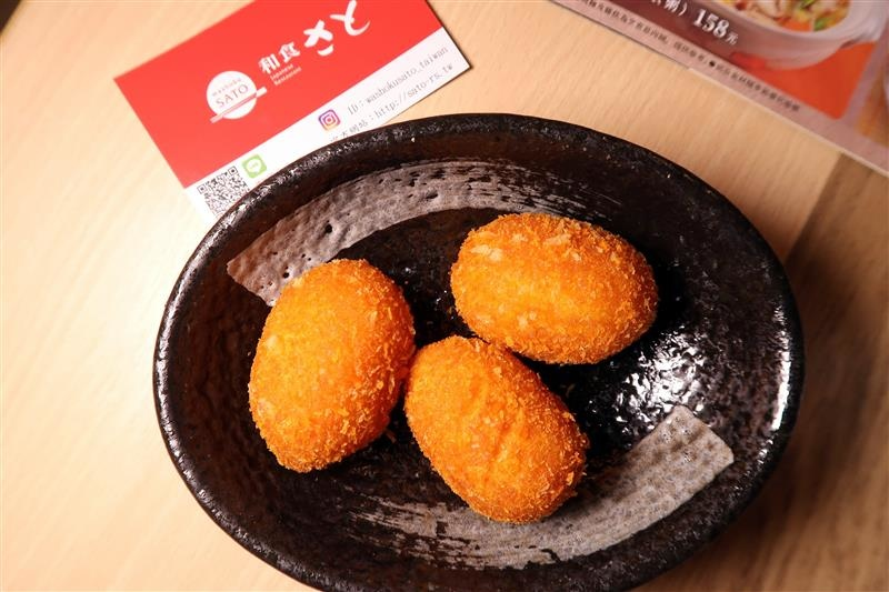 和食さと 日式料理吃到飽  091.jpg
