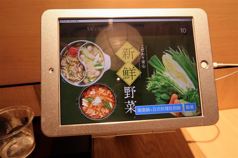 和食さと 日式料理吃到飽  101.jpg