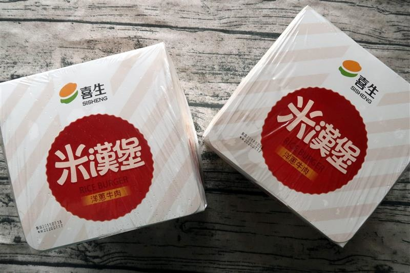 喜生 米漢堡 001.jpg