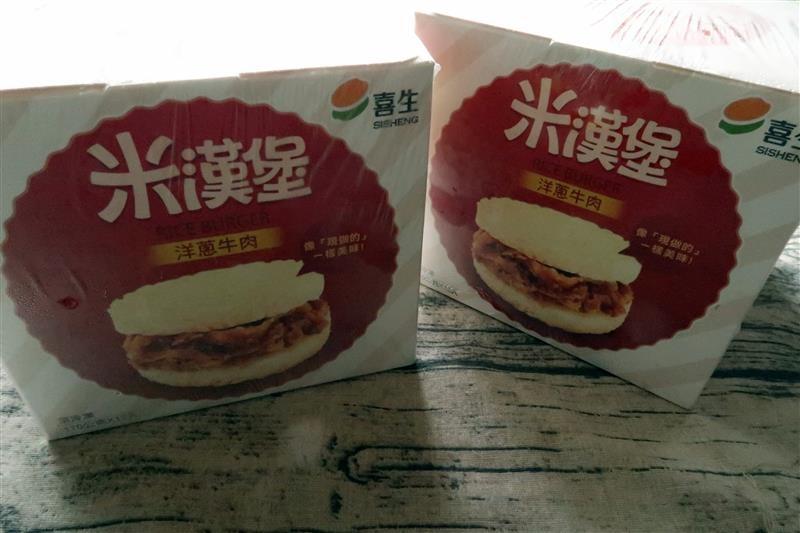 喜生 米漢堡 002.jpg
