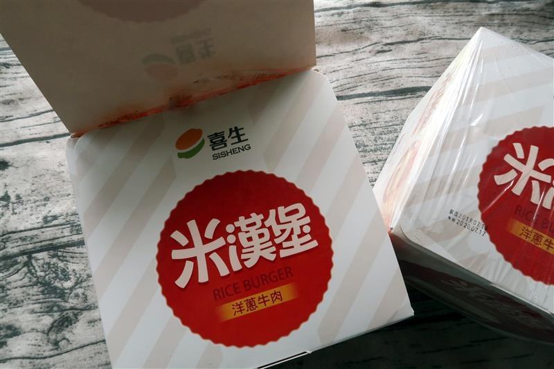喜生 米漢堡 005.jpg