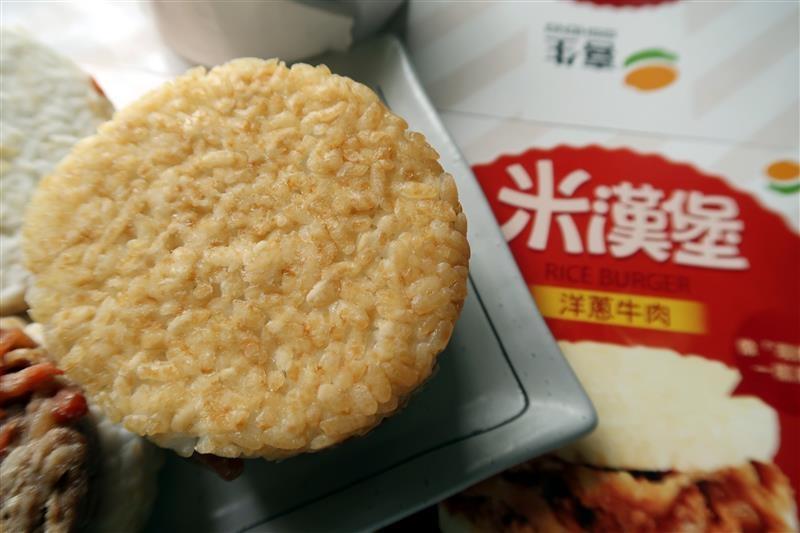 喜生 米漢堡 012.jpg
