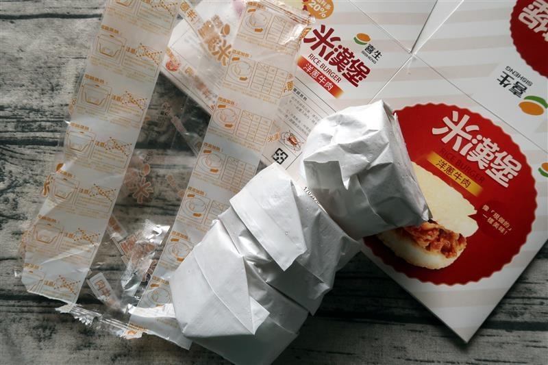 喜生 米漢堡 009.jpg