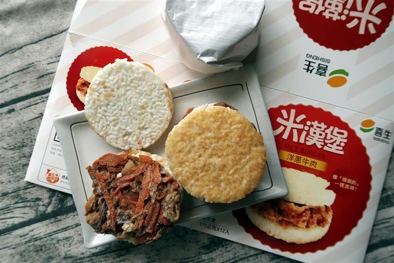 喜生 米漢堡 011.jpg