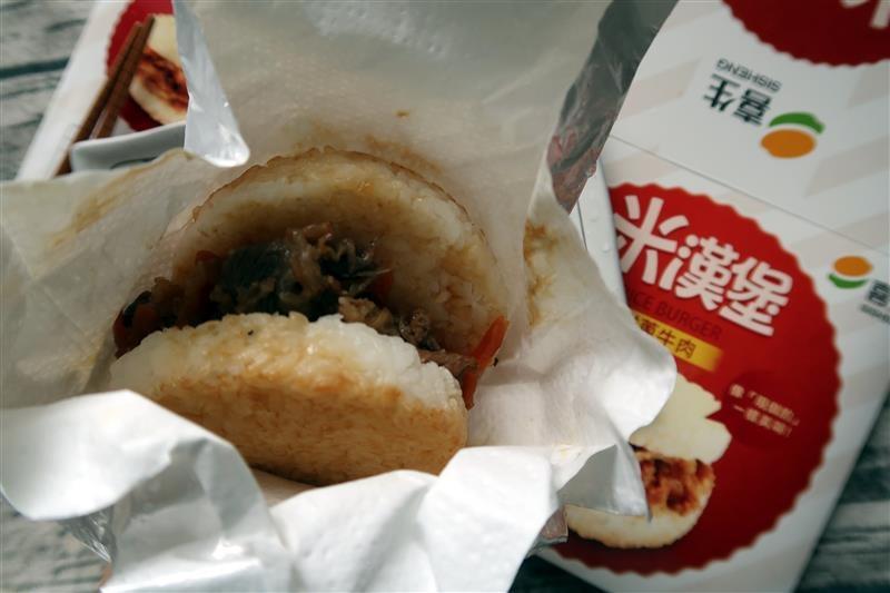 喜生 米漢堡 016.jpg