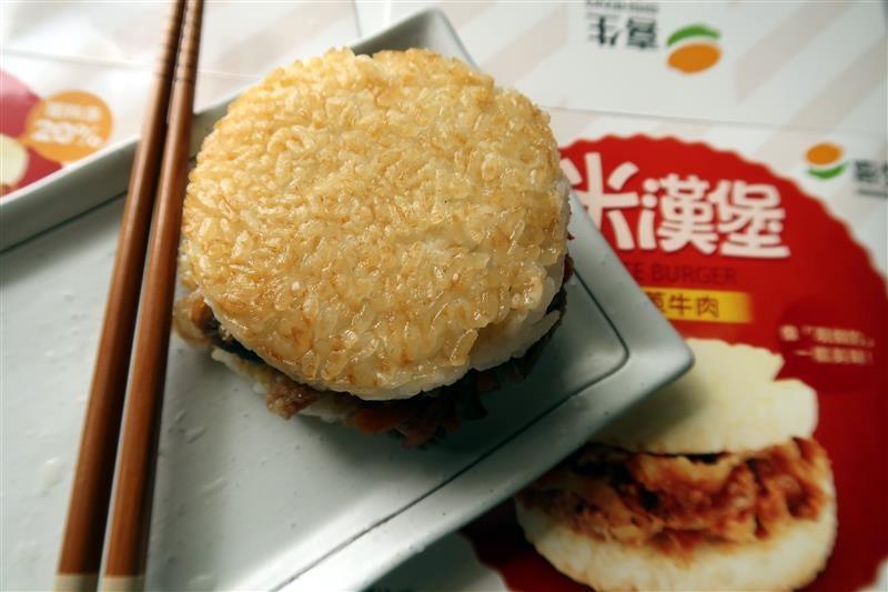 喜生 米漢堡 018.jpg