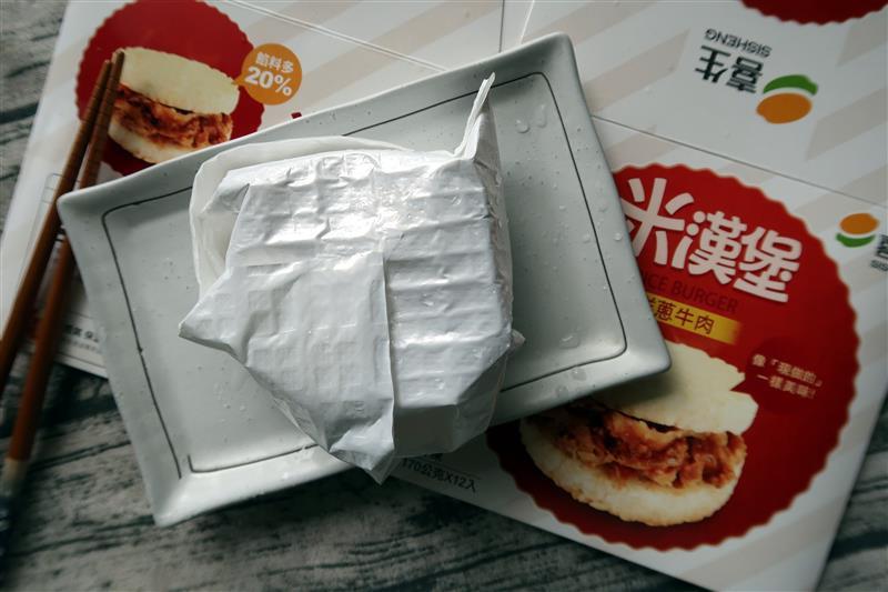 喜生 米漢堡 015.jpg