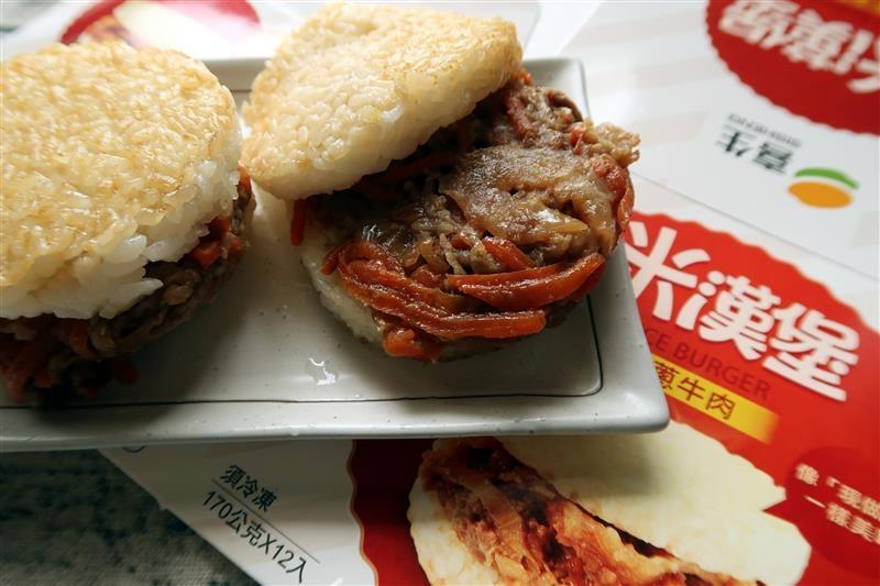 喜生 米漢堡 022.jpg