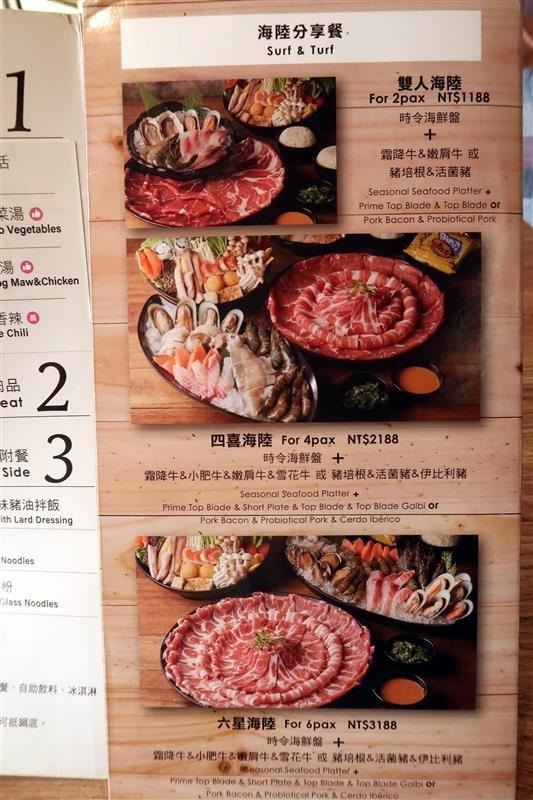 肉多多 古亭 020.jpg