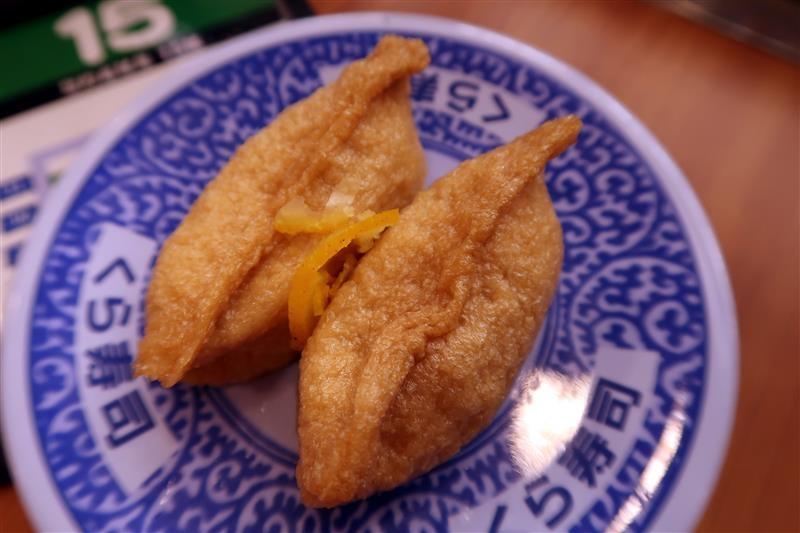 藏壽司 三峽 027.jpg