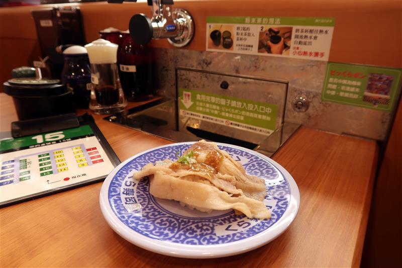 藏壽司 三峽 033.jpg