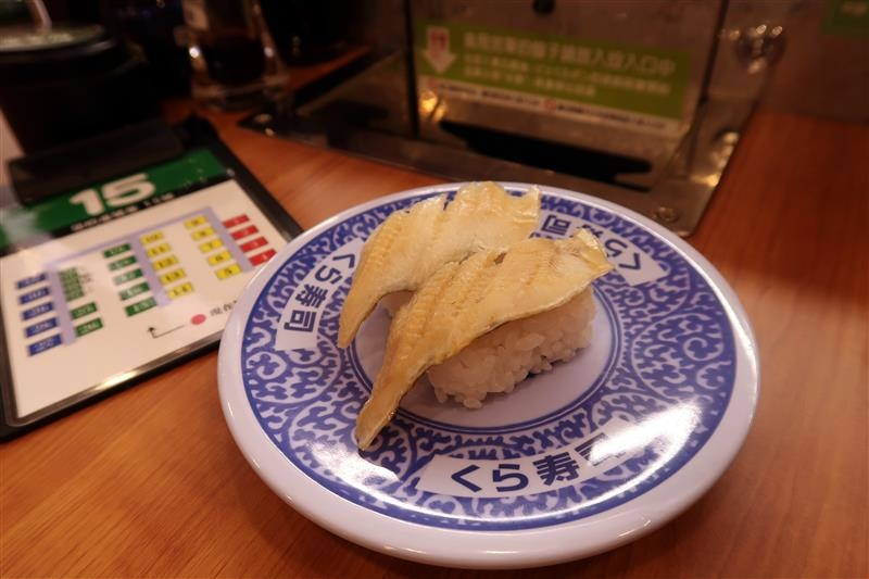 藏壽司 三峽 038.jpg