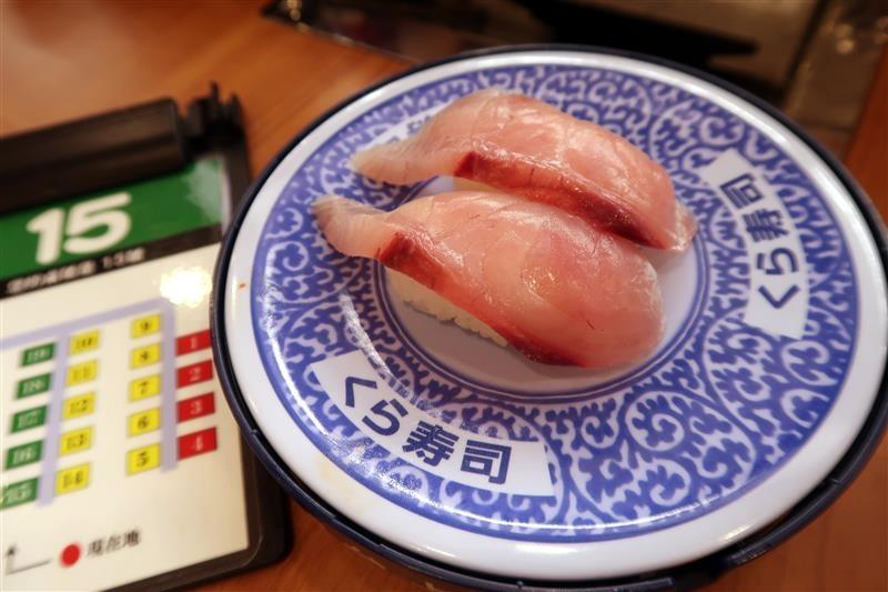 藏壽司 三峽 049.jpg