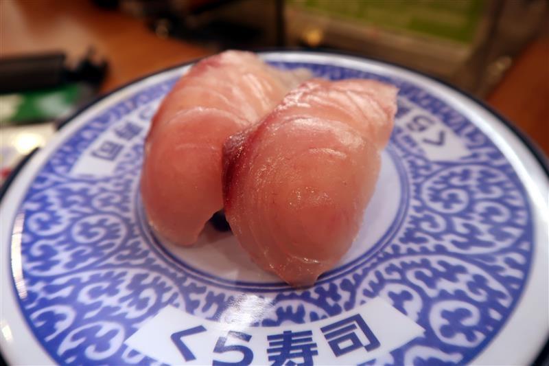 藏壽司 三峽 051.jpg