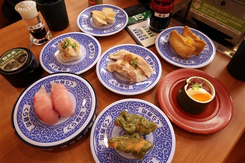 藏壽司 三峽 061.jpg