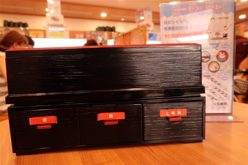 藏壽司 三峽 062.jpg