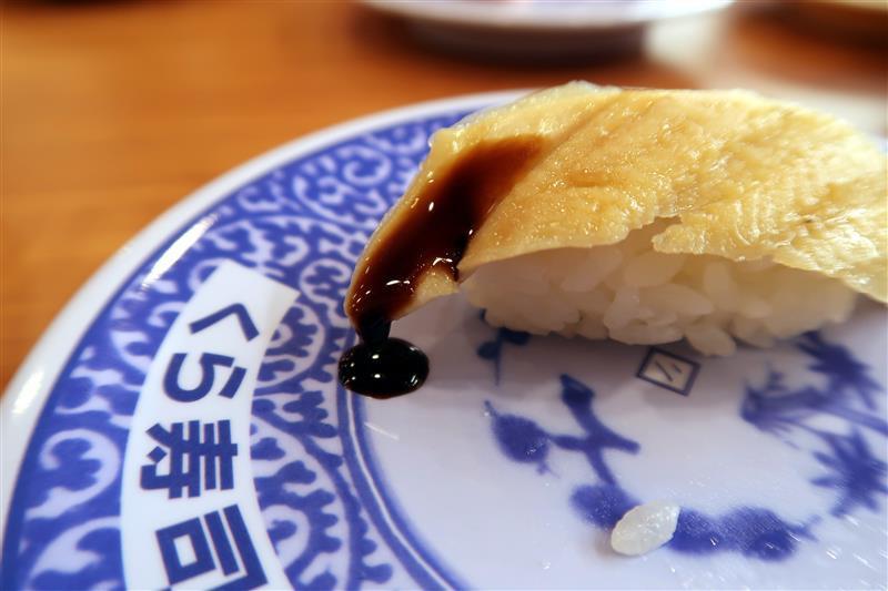 藏壽司 三峽 064.jpg