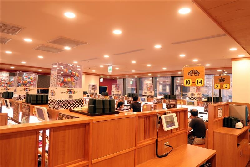 藏壽司 三峽 083.jpg