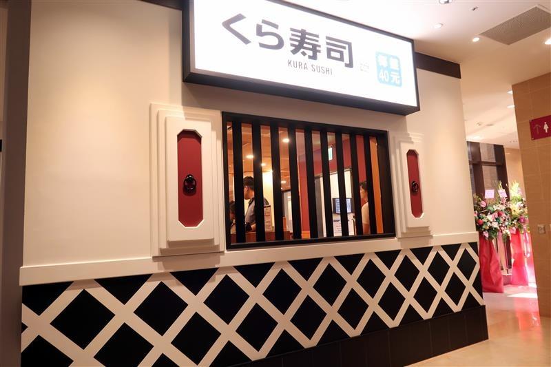 藏壽司 三峽 092.jpg